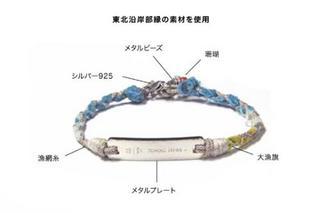 made in tohoku japan +20130716-52.jpg