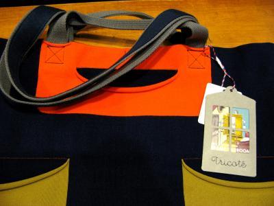 tricote20130216s-102.jpg